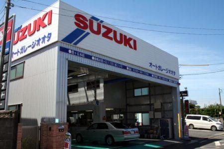shop_2884
